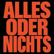 Johannes Klingebiel - Alles Oder Nichts EP