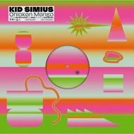 Kid Simius - Mango Chicken