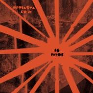 Orquesta Akokan - 16 Rayos (Black Vinyl)