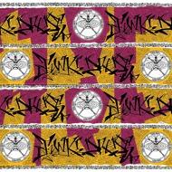 Soul II Soul - Back To Life House Remixes (Black Vinyl)