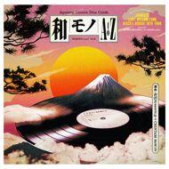 Various - Wamono A To Z Vol. III