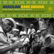 Various - Brazilian Rare Groove
