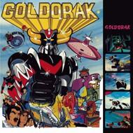 Various - Goldorak (Soundtrack / O.S.T.)