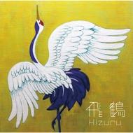 Hizuru - The Beauty of Japan (2nd Press)