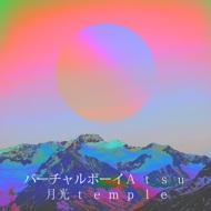 Atsu  - Moonlight Temple