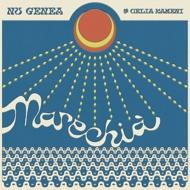 Nu Genea (Nu Guinea) - Marechià