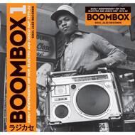 Various - Boombox 1