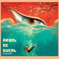 Sheolkid - Arbol de Sheol