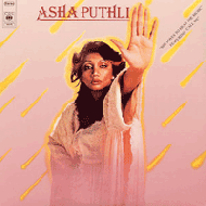 Asha Puthli - She Loves To Hear The Music