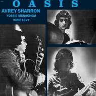 Avrey Sharron - Oasis