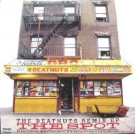 The Beatnuts - The Spot (The Beatnuts Remix EP)
