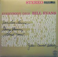 The Bill Evans Trio - Everybody Digs Bill Evans