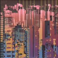 Brian Eno & Rick Holland - Drums Between The Bells