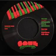 Soul Supreme - Check The Rhime / Lyrics To Go