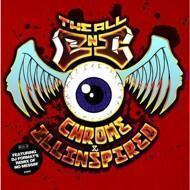 Chrome - No Messin' (DJ Format Remix) [Colored Vinyl]
