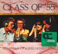 Class Of '55 - Memphis Rock & Roll Homecoming