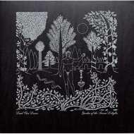 Dead Can Dance - Garden Of The Arcane Delights/John Peel Sessions