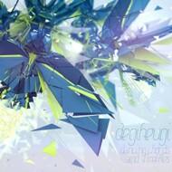 Degiheugi - Dancing Chords And Fireflies