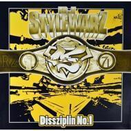DJ Stylewarz - Dissziplin No. 1