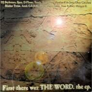 Roey Marquis II - First There Waz The Word