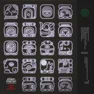 Eblen Macari - Música Para Planetarios