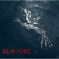 El-P - Cancer 4 Cure (Black Vinyl)