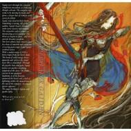 Equip - Cursebreaker Gaiden (Tape)