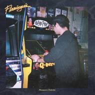 Flamingosis - Pleasure Palette (CSD Tape 2016)