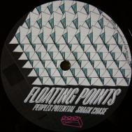 Floating Points - People's Potential