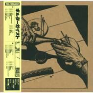 Hanses & Moshuss - Poltergeist (Cover D)