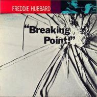 Freddie Hubbard - Breaking Point