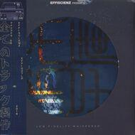 Funkonami - Low Fidelity Whisperer