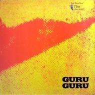 Guru Guru - UFO (Turquoise Vinyl)
