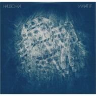 Hauschka - What If