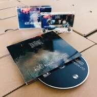 Hinz & Kunz - Aus allen Wolken (Im Eifer des Geschwätz Pt. II) [CD/Tape Bundle]