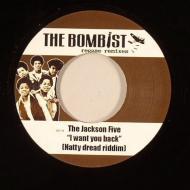 Flo Rida / Tha Jackson Five - I Want You Back / Right Round