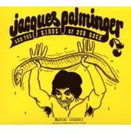Jacques Palminger & The Kings of Dub Rock - Mondo Cherry
