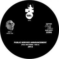 Paul Nice & Jay-Z - Public Service Announcement (Remix)