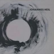 Johannes Heil - Transitions EP