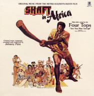 Johnny Pate - Shaft In Africa (Soundtrack / O.S.T.)