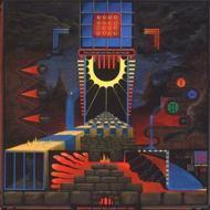 King Gizzard And The Lizard Wizard - Polygondwanaland (Random Color Vinyl)