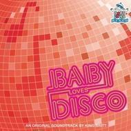 King Britt - Baby Loves Disco Soundtrack (O.S.T.)