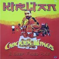 Kirlian - Chicken Wings & Beef Fried Rice