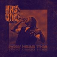 KRS-One - Now Hear This (Black Waxday 2019 - Purple Vinyl)