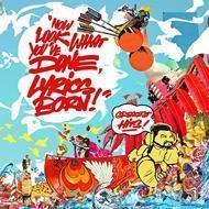 Lyrics Born - Now Look What You've Done,Lyrics Born! (Greatest Hits)