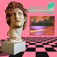 Macintosh Plus - Floral Shoppe (Pink Vinyl)