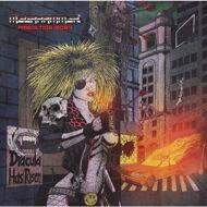 Megahammer - Predation 2084 (Red Vinyl)