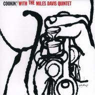 The Miles Davis Quintet - Cookin' With The Miles Davis Quintet