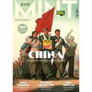 MINT - Magazin für Vinyl Kultur - Nr. 33