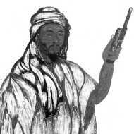Various - Music From Saharan Cellphones